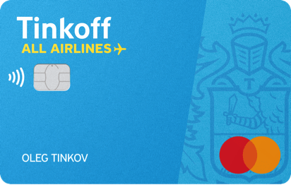 отзыв о tinkoff all airlines