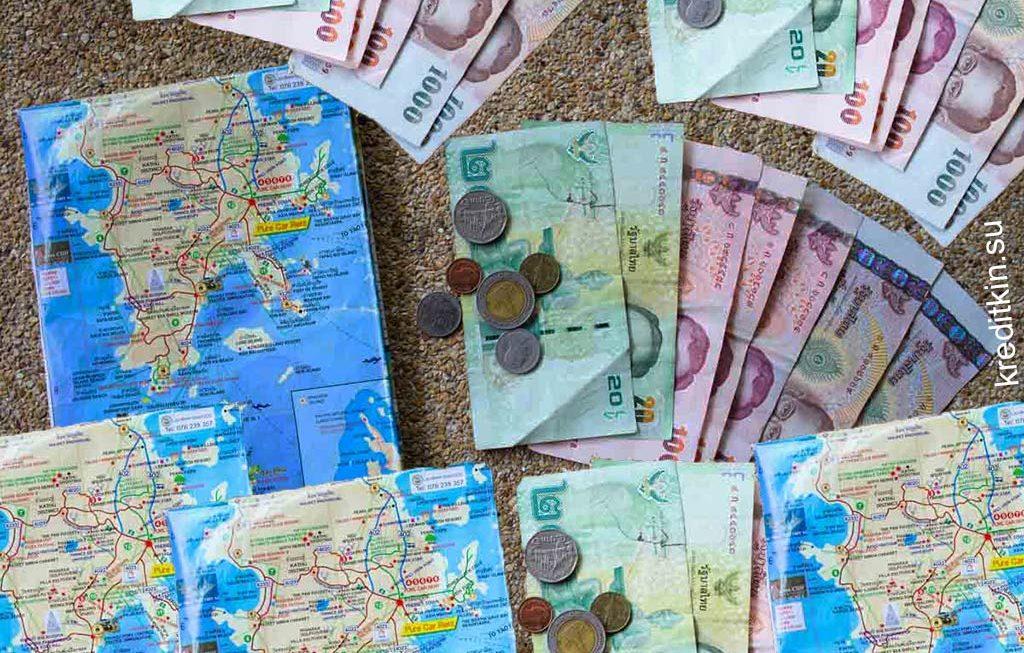 Как обналичивать и тратить деньги зарубежом