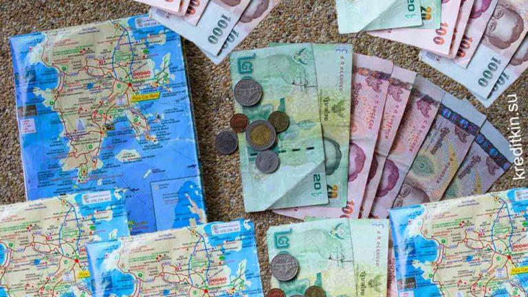как снять деньги с карты за границей