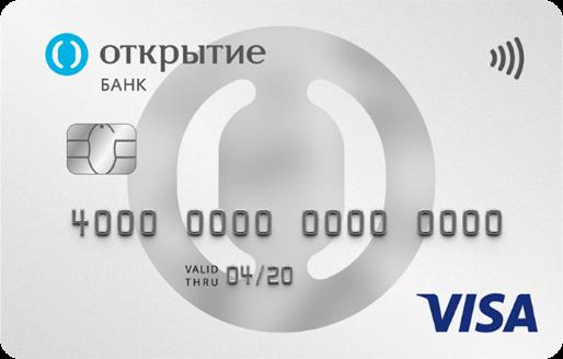 opencard открытие кредитная